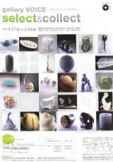 ni central by select&collect Ushida collection